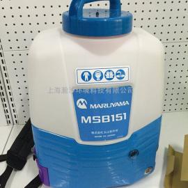 日本丸山msb151电动喷雾器充电式锂电池喷雾器丸山总代理
