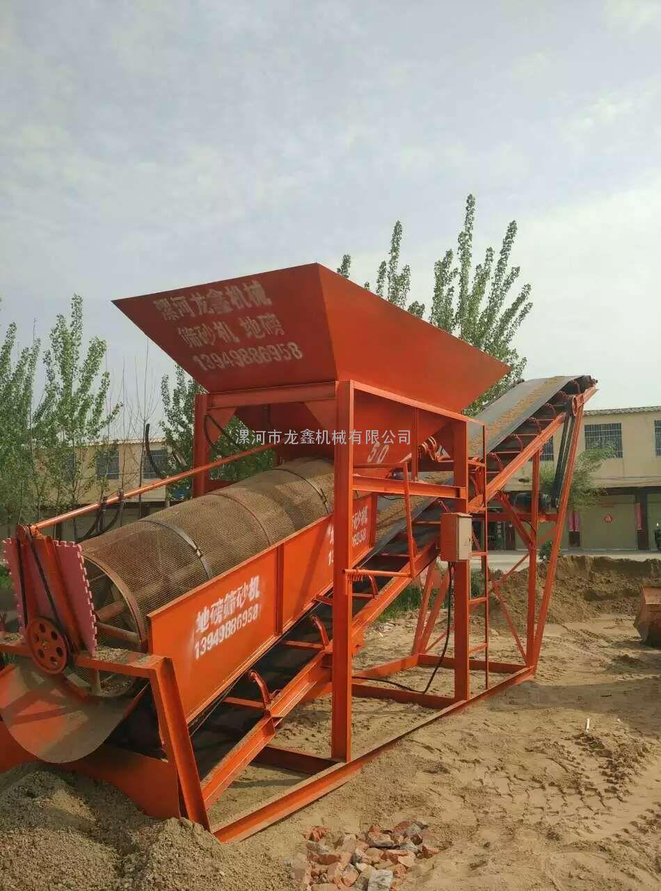 河南筛沙机厂家,专业滚筒筛,30.50筛沙机