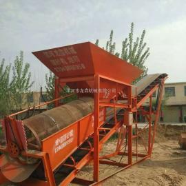 沙场用小型筛沙机,滚筒筛沙机,龙鑫机械厂家直销