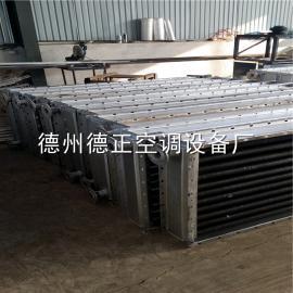 德正定做锅炉烟道热能回收空气散热器 热管式管道余热回收散热器