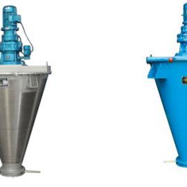 混合机专业制造商:立式双螺旋锥形 卧式螺带 无重力 犁刀混合机