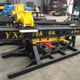 陕西四川成都哈迈YXZ-70A全液压锚固工程潜孔钻机扭力大