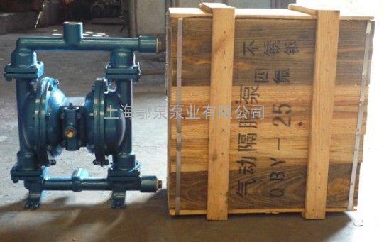 不锈钢立式管道泵