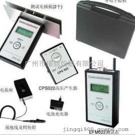 德国原装EMF022静电测试仪代理商EMF022现货供应