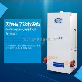 河北复合型二氧化氯发生器价格-河北化学法二氧化氯发生器厂家