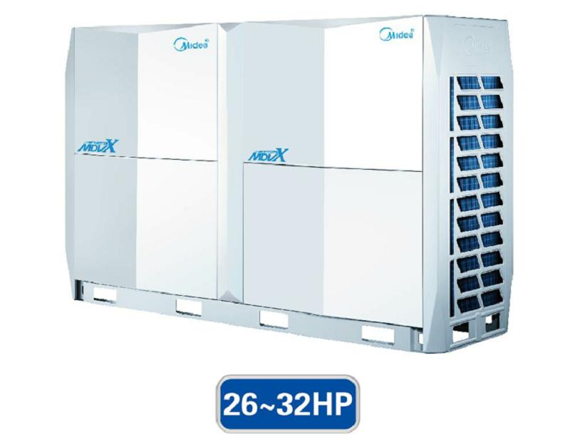 美的中央空调MDVX整体式直流变频智能多联机系列