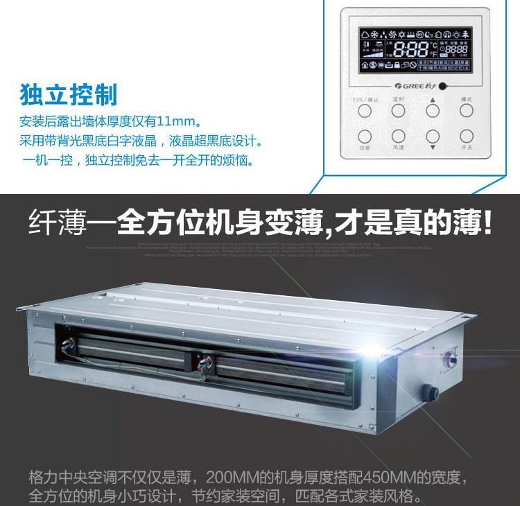北京格力中央空调风管机GMV-NHR28PL/A