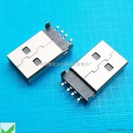 USB 2.0 A公沉板(90度插板贴片针+无柱USB公头