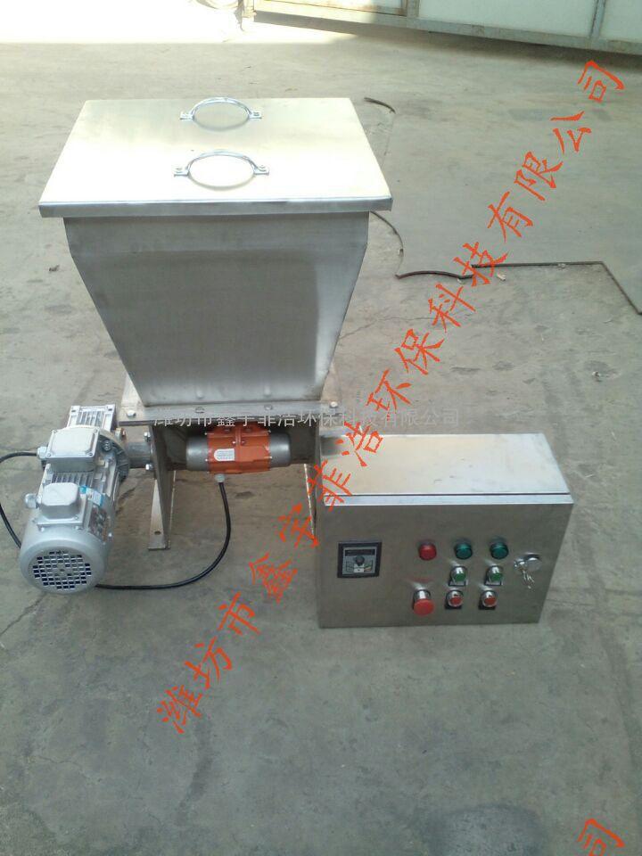 螺旋定量输送干粉投药机 鑫宇菲浩一体化加药搅拌装置