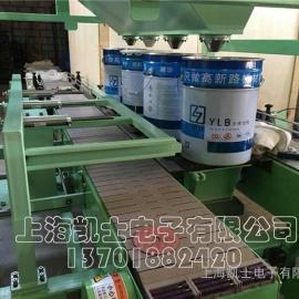 上海全自动称重式灌装机 30L液体灌装封口机 灌装压盖厂家