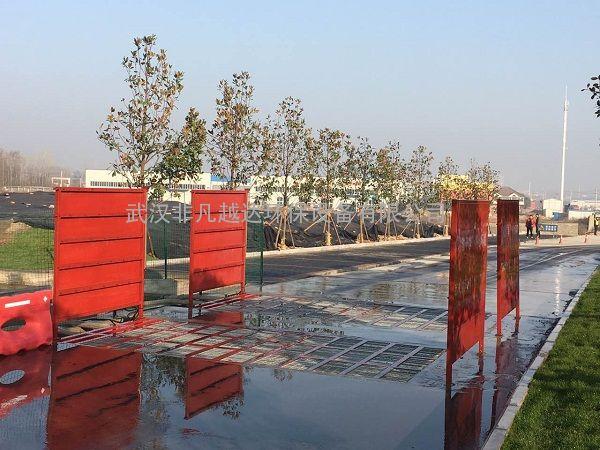 天津建筑工程自动洗车槽