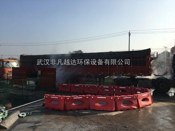 武汉建筑工程自动洗车槽