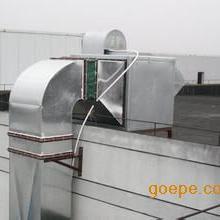 海淀室内通风工程制作,烧烤排烟管道安装,净化器风机销售