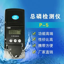 工业废水总磷检测仪 工业污水总磷速测仪 总磷测定仪