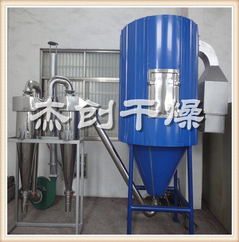 优质厂家供应 喷雾干燥机 牛奶专用高速离心喷雾干燥机 喷雾烘干