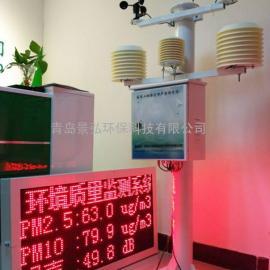 工地室外扬尘环境检测仪|扬尘在线自动监测仪