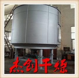 杰创干燥真空盘式干燥机PLG系列盘式连续干燥机 燕麦片生产设备