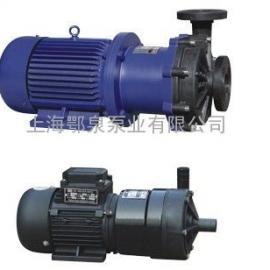 CQF工程塑料磁力驱动泵