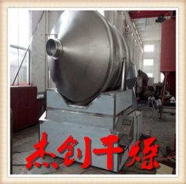 厂家专业生产农药混合机 医药混合机 大吨位混合机 二维运动混合