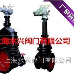推荐上海电动暗杆楔式闸阀生产厂家