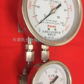 KSD-ZH-1X组合型差压液位计厂家直销价格