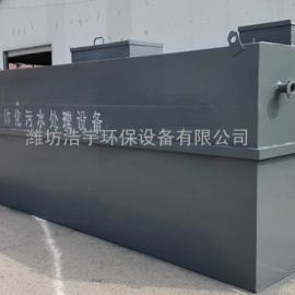 酒泉洗涤厂污水处理设备