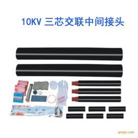 10KV热缩三芯中间接头-乐清市上炬电力科技有限公司