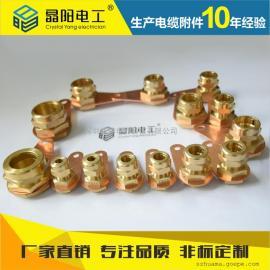 优质矿物电缆终端头 矿物电缆格兰头 矿物电缆接地头