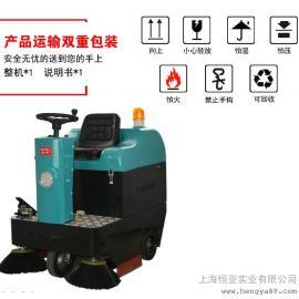 KL1050驾驶式清扫车树叶纸屑砂石灰尘凯叻厂家直销
