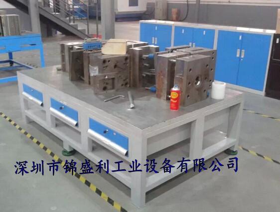 重型钢板工作台,重型飞模工作台,重型模具装配台