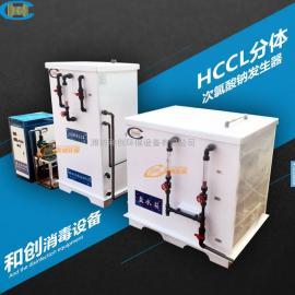 辽宁高浓度次氯酸钠发生器-江苏高浓度次氯酸钠发生器厂家