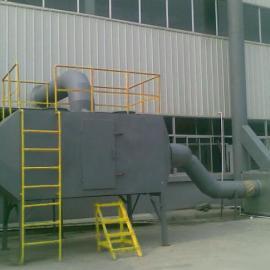 无锡活性炭吸附塔-无锡活性炭吸附装置【江苏蓝阳环保设备厂】