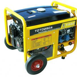 车辆250A汽油发电电焊机