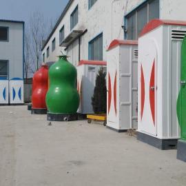 玻璃钢移动厕所@玻璃钢移动厕所厂家@玻璃钢移动厕所价格