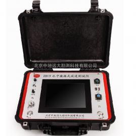 场地土划分测试 ZD19孔中激振式波速测试仪 场地振动测试仪