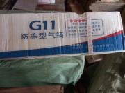 G11防冻风镐