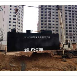 拉萨洗涤厂污水处理设备环评