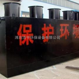 屠宰食品加工厂污水处理设备