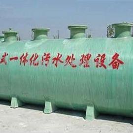 巴中洗涤厂污水处理设备性能