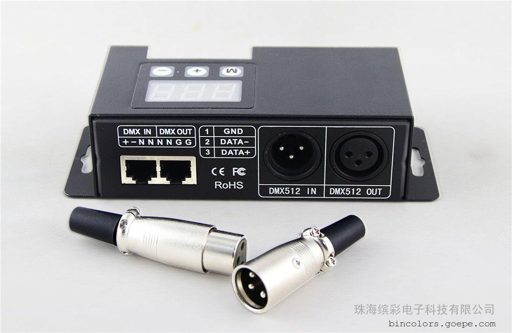怎樣泡茶程序視頻教程_茶道培訓視頻_dmx512控制器教程視頻