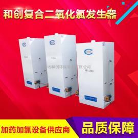 高温二氧化氯发生器价格-加热二氧化氯发生器厂家