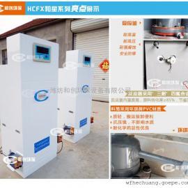 淄博水厂二氧化氯发生器/淄博和创高效二氧化氯发生器