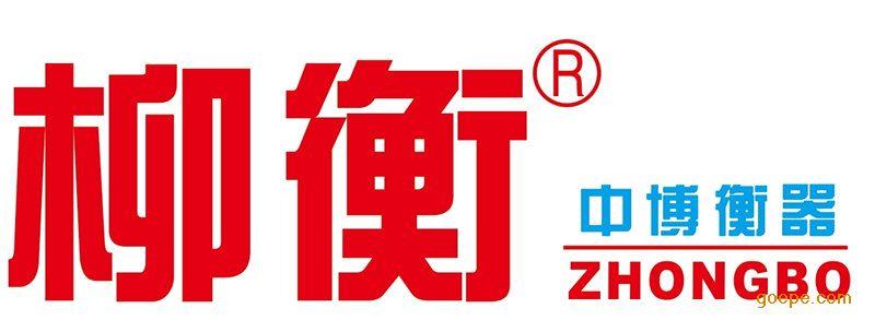 logo 标识 标志 设计 矢量 矢量图 素材 图标 800_304