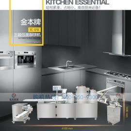 2017速冻酥饼机报价 速冻老婆饼机 做酥饼酥饼类设备