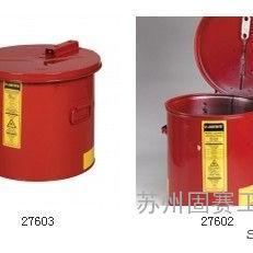 justrite浸泡罐|4L 8L 19L 30L|型��R全�g迎�x�