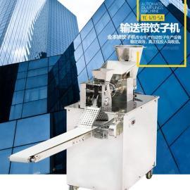 金本饺子机家用小型饺子机全自动饺子机带输送带变频调速