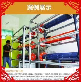 青海生产次氯酸钠发生器设备厂家联系方式