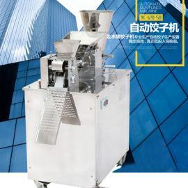 全自动饺子机广州金本 不锈钢饺子机 小型饺子机