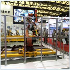 苏州铝型材防护栏网设备机器人透明亚克力板安全护栏龙桥厂家