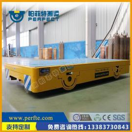 电动低压轨道电动平车地平车电动轨道平板车铸件钢材